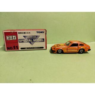 (限定下標)Tomica Special Model No. 11 Nissan Fairlady 280Z-T