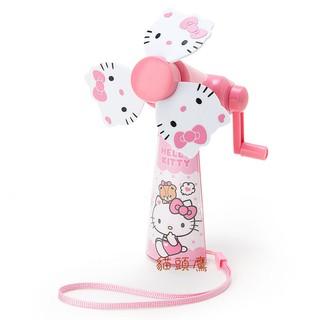 三麗鷗系列凱蒂貓手動式迷你風扇