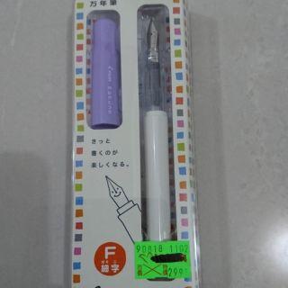百樂 PILOT 細字萬年筆(紫蓋頭)