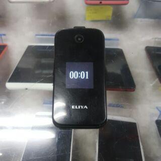 ELIYA v366 2G雙卡雙待老人機