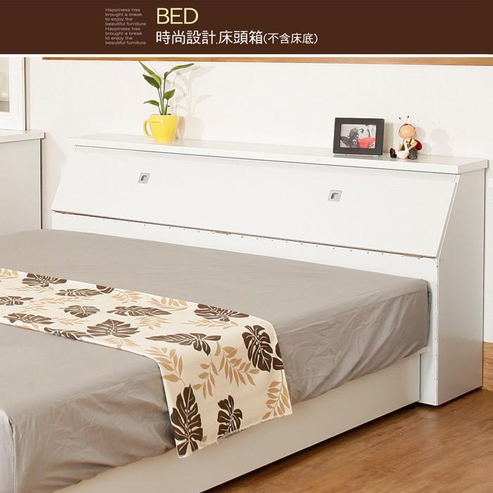 【UHO】 時尚雅痞雪白收納床頭箱(單人/雙人/雙人加大)