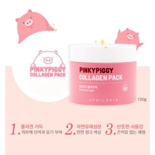 韓國 APRIL SKIN 粉紅豬水凝膜 100g 粉紅豬碳酸清潔面膜 泡泡面膜