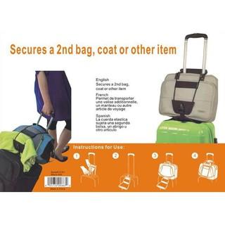 現貨 打包旅行箱固定捆綁帶 行李箱多功能綁帶 綁帶 拉杆箱綁帶固定帶彈力行李繩行李箱固定綁帶行李帶 行李多功能束帶