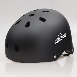 彩色滑冰滑板兒童頭盔 成人輪滑溜冰安全帽滑冰滑板頭盔al3389