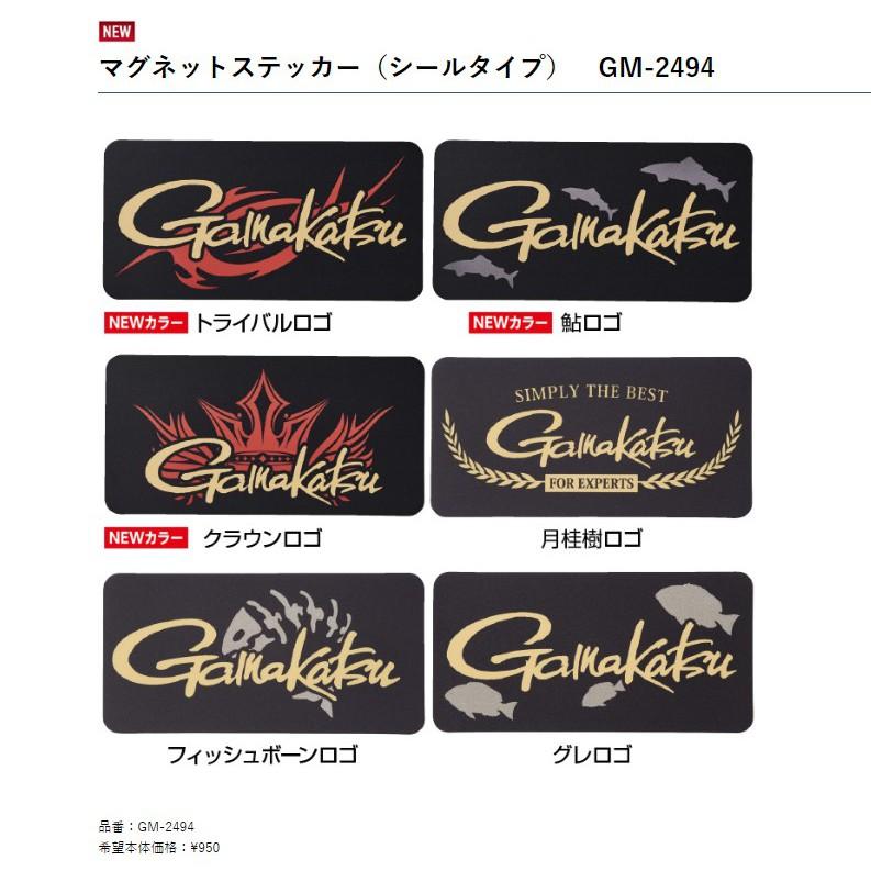 🔥【平昇釣具】 🔥GAMAKATSU 2019最新款GM-2494 マグネットステッカー~ 磁鐵/貼紙