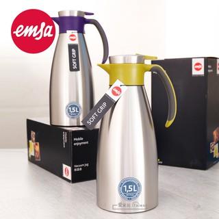 EMSA 不鏽鋼保溫瓶 德國EMSA 1.5L保溫壺  保鮮盒 陳月卿推薦