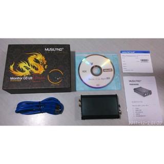 樂之邦 Monitor 03 US Dragon音效卡 限量典藏紀念龍版 (比主機板內建的音效晶片要好聽非常多)