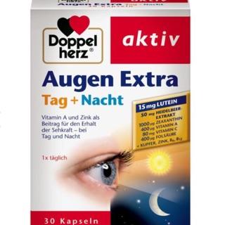 德國 雙心牌Doppelherz Augen Extra 護眼膠囊加強版(現貨)