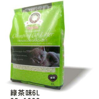 QT天然環保豆腐砂  綠茶口味