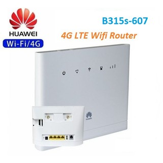 ~ 4G 全頻~Huawei 華為B315s 607 4G WiFi 分享器B310s M