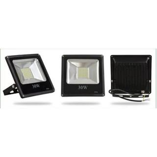 四方園照明工廠LED投射燈30W招牌燈