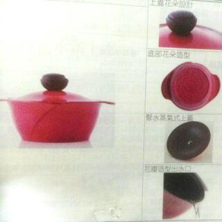 Chef Topf 薔薇雙耳湯鍋