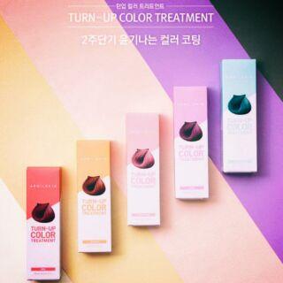 Aprilskin【預購 30日收單】TURN-UP COLOR TREATMENT 焗油染髮 馬卡龍護髮染
