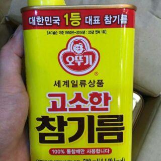 韓國頂級香油