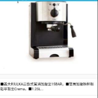Hiles HE310 咖啡機