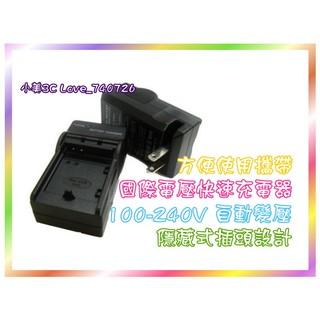 小美3C~高雄市可自取~Leica D-LUX5 D-LUX6 專用BPDC10充電器 BCJ13 座充 安全自動斷電