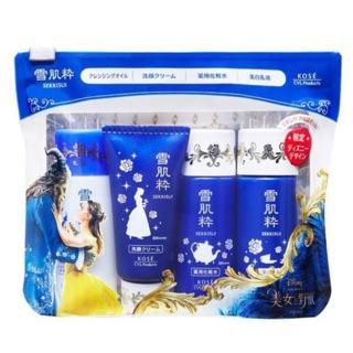 限量 日本7-11限定美女與野獸雪肌粹保養品套組旅行組正品