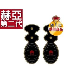 【輕鬆大師】盛竹如代言新一代魔幻護足空氣鞋墊1雙//HARYA第二代釋壓氣墊組 $150