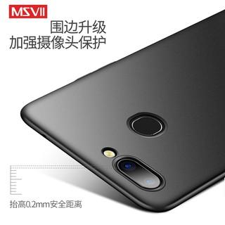 Msvii oppor15手機殼oppo r15夢境版全包防摔保護套磨砂硬殼男女