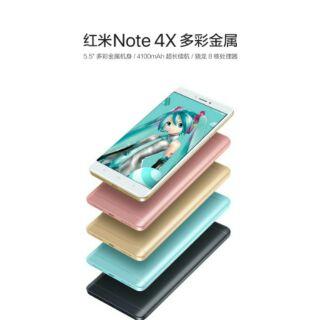 紅米Note 4X 現貨
