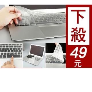 【買2送1】華碩 ASUS X550JK X555LB X555LF X555UJ X550VX 15.6吋 凹凸鍵盤膜