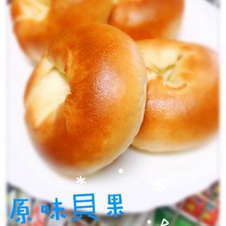 Nicole's Sweet Bakery-手作烘焙 (原味貝果)