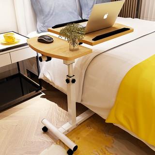伊人潮流坊億家達筆記本電腦桌子床上學習用家用升降可折疊移動床邊桌子簡約
