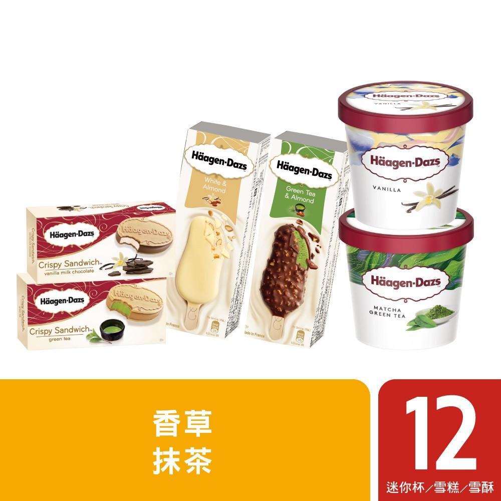 Häagen-Dazs 哈根達斯 迷你杯雪酥冰淇淋12入組(香草/抹茶)(冷凍宅配免運費) │哈根達斯官方旗艦店