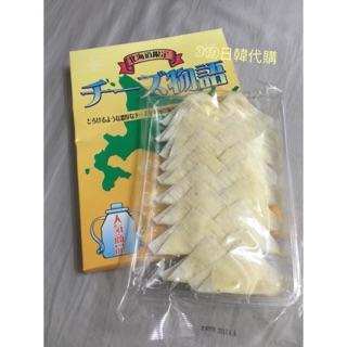 北海道限定鱈魚起司️餃