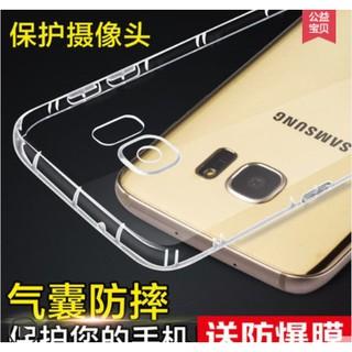【現貨】三星S9 / S9 Plus 空壓殼  軟殼  手機殼  保護殼