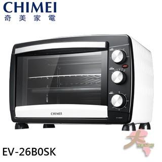 大桃園家電~CHIMEI 奇美 26L家用旋風電烤箱 簡約白 莓果紅 EV-26B0SK