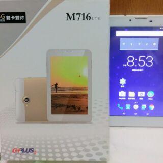 Gplus m716 7吋大手機9成新