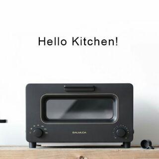 *現貨*BALMUDA The Toaster K01E蒸氣烤麵包機