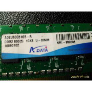 DDR2 800 1g