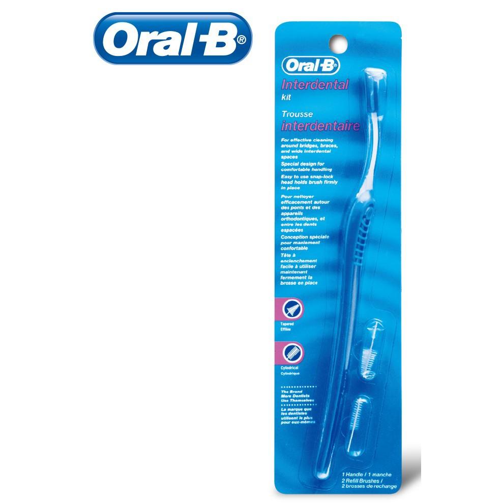 歐樂B Oral-B 牙間刷組 1入 附含圓錐*1+圓柱*1 公司貨【立赫藥局】