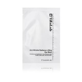 VitaLab 靚白緊緻眼膜(5片/盒) 給疲累的雙眼最溫柔的包覆與呵護/另售唇蜜/術後修復首選/淨膚雷射/皮秒/保濕