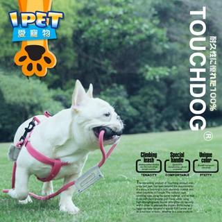 ~愛寵物~優選 品牌  TOUCH DOG 寵物胸背牽引繩組 胸背帶散步牽繩牽引繩