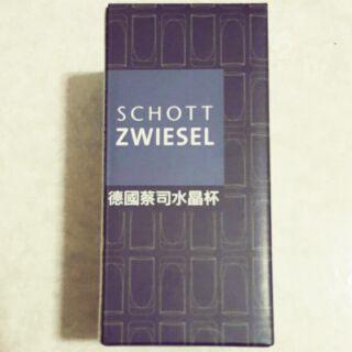 現貨 德國蔡司 SCHOTT ZWIESEL 無鉛 水晶杯 345ml