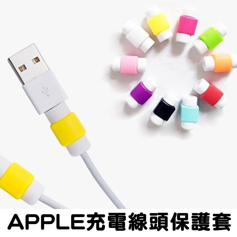 i線套 iPhone 6s/7/8 Plus iPad Air2 Pro 9.7吋傳輸線 充電線 保護套