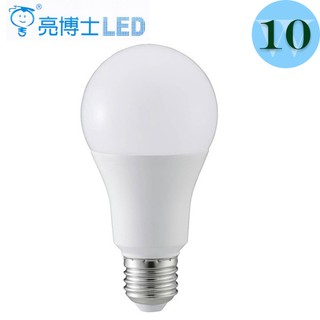 DR.BRIGHT 亮博士 10.5W (亮度相當12W) LED球泡燈 【國家CNS標準檢驗】全電壓 高光效 台灣製