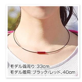 (日本代購雜貨)Phiten 最輕量  磁力項圈 日本製