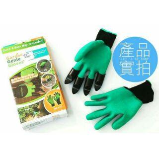 綠手指園藝手套 挖土種菜手套