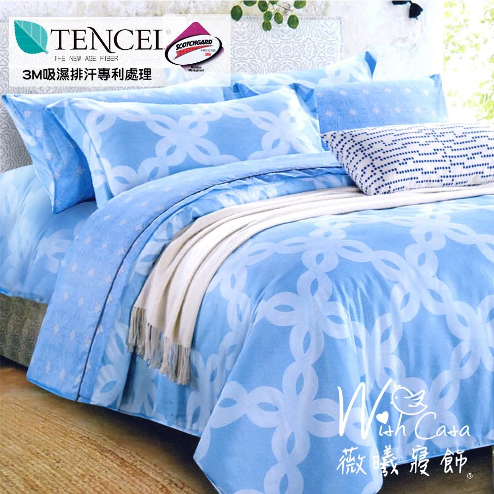 WISH CASA《藍天使》3M吸濕排汗高級天絲 雙人/加大/特大/鋪棉兩用被床包四件組/全鋪棉四件組/七件式床罩組現貨