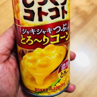 POKKA SAPPORO 罐裝即飲湯-玉米濃湯 190g