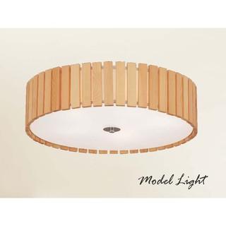 【Model Light魔豆燈飾】5+2吸頂燈 原木吸頂燈 吸頂燈5燈