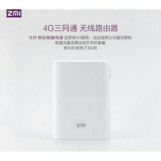 ZMI 隨身路由器 4G全網通