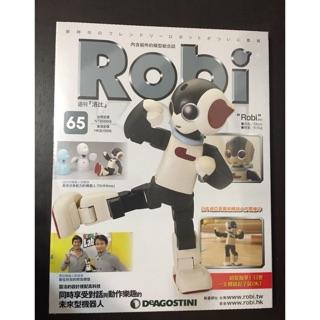 Robi洛比機器人第65期