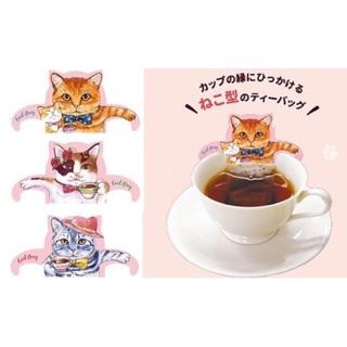 AOI 日貨 史上最萌 Cat Cafe 慵懶貓咪 濾掛式 伯爵紅茶茶包(現貨)