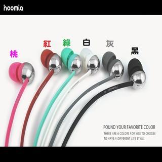 hoomia C8Air金屬魔球入耳式立體聲耳機航空版 IPHONE聲控siri