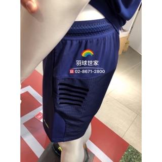 (羽球世家) 李寧全英公開賽 羽球褲 AAPN029 運動短褲 速乾 透氣 全英2018 林丹 正品